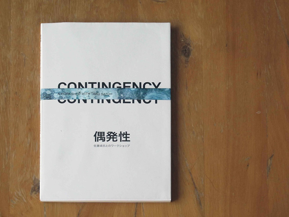 contingency1