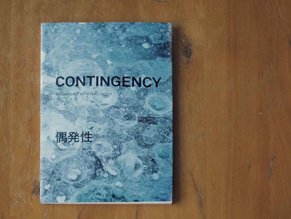 contingency2